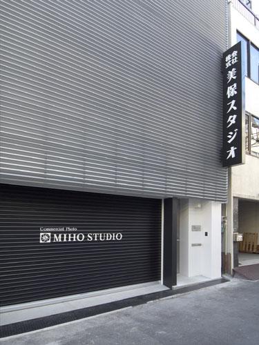 office-shop20-03