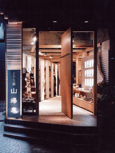 office-shop8-02