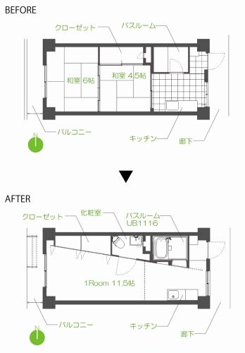 apartment-renovation6-00
