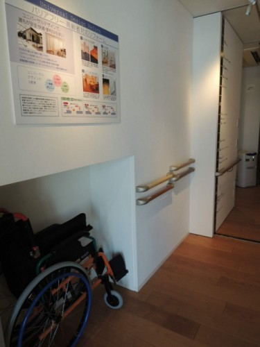 house-renovation29-06
